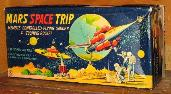 Japanese toy space ships space museum value guide, robby robot parts, yonezawa midget racer tin car, japan tin toys value guide,  vintage toy appraisals, old u s tin toys, 1960's space toys for sale, buying 1960's tin space cars,  space patrol battery operated japan space car, antique french tin toy cars,rare vintage space toys for sale, japan space robots display, old german tin toys, wind up silver robots, japan silver tin toy robots,  robots space toys, Current Japanese tin toys price guide, Japan japanese tin toy cars trucks antique japanese tin robots vintage space appraisals, japan tin friction space cars wanted, facebook vintage japanese space toys  for sale,facebook space toys for sale, ebay space toys for sale, free space toys appraisals
